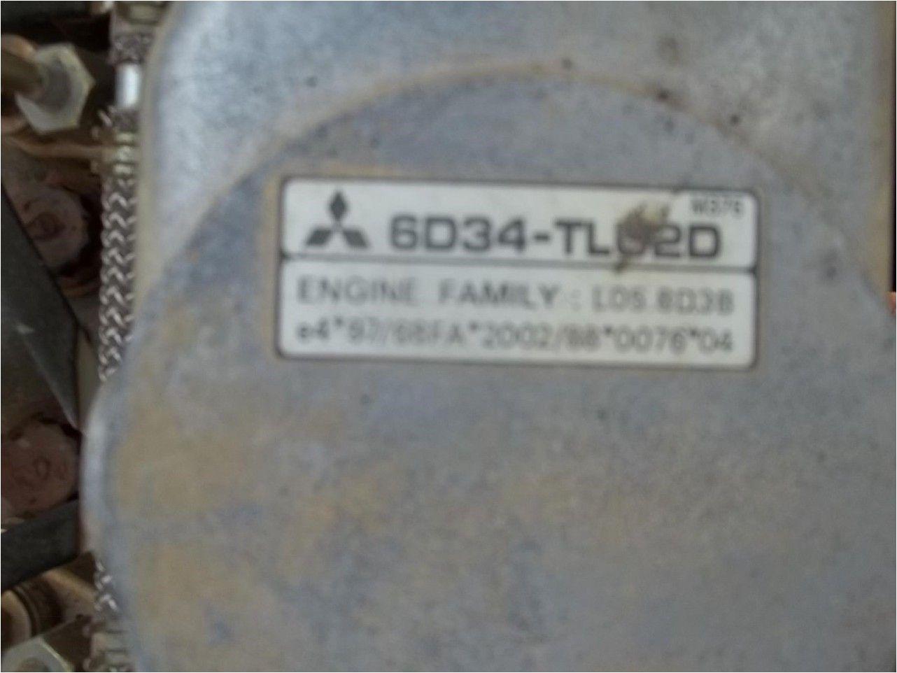 2006 KOBELCO SK210 LCD DYNAMIC ACERA